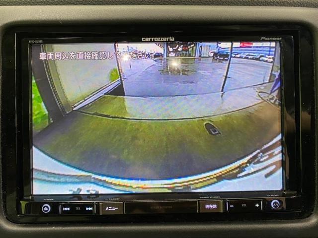 X・ホンダセンシング 社外 8インチ メモリーナビ/ヘッドランプ LED/ETC/EBD付ABS/横滑り防止装置/アイドリングストップ/TV/エアバッグ 運転席/エアバッグ 助手席/エアバッグ サイド/アルミホイール(10枚目)