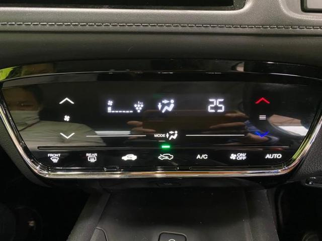 X・ホンダセンシング 社外 8インチ メモリーナビ/ヘッドランプ LED/ETC/EBD付ABS/横滑り防止装置/アイドリングストップ/TV/エアバッグ 運転席/エアバッグ 助手席/エアバッグ サイド/アルミホイール(13枚目)