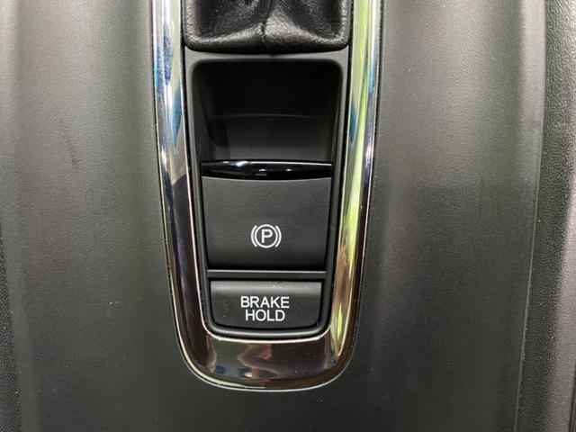 X・ホンダセンシング 社外 8インチ メモリーナビ/ヘッドランプ LED/ETC/EBD付ABS/横滑り防止装置/アイドリングストップ/TV/エアバッグ 運転席/エアバッグ 助手席/エアバッグ サイド/アルミホイール(15枚目)
