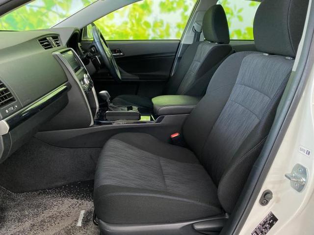 250G Sパッケージ 純正 7インチ メモリーナビ/ETC/EBD付ABS/横滑り防止装置/TV/エアバッグ 運転席/エアバッグ 助手席/エアバッグ サイド/アルミホイール/パワーウインドウ/キーレスエントリー 記録簿(6枚目)