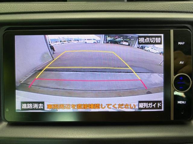 250G Sパッケージ 純正 7インチ メモリーナビ/ETC/EBD付ABS/横滑り防止装置/TV/エアバッグ 運転席/エアバッグ 助手席/エアバッグ サイド/アルミホイール/パワーウインドウ/キーレスエントリー 記録簿(10枚目)