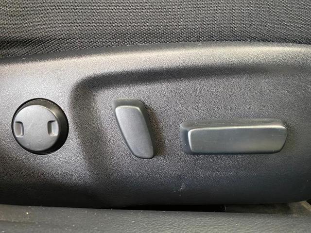 250G Sパッケージ 純正 7インチ メモリーナビ/ETC/EBD付ABS/横滑り防止装置/TV/エアバッグ 運転席/エアバッグ 助手席/エアバッグ サイド/アルミホイール/パワーウインドウ/キーレスエントリー 記録簿(17枚目)