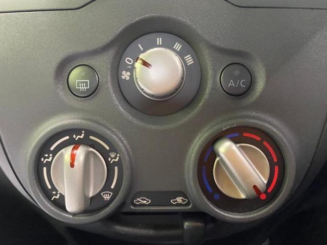 S 純正7インチナビ・TV/エマブレ/EBD付ABS/アイドリングストップ/エアバッグ 運転席/エアバッグ 助手席/パワーウインドウ/キーレスエントリー/パワーステアリング/FF/マニュアルエアコン(12枚目)