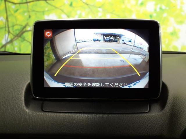 XDツーリングLパッケージ 純正ナビ&バックカメラ 衝突被害軽減システム アダプティブクルーズコントロール LEDヘッドランプ ハーフレザー メモリーナビ DVD再生 レーンアシスト パークアシスト ETC Bluetooth(9枚目)