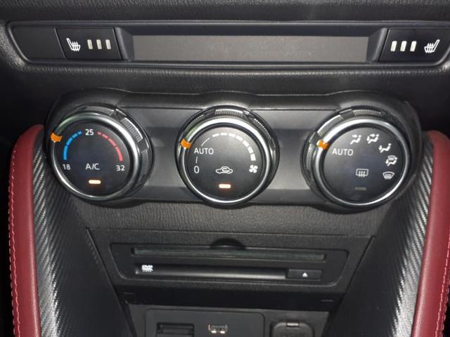 XDツーリングLパッケージ 純正ナビ&バックカメラ 衝突被害軽減システム アダプティブクルーズコントロール LEDヘッドランプ ハーフレザー メモリーナビ DVD再生 レーンアシスト パークアシスト ETC Bluetooth(11枚目)
