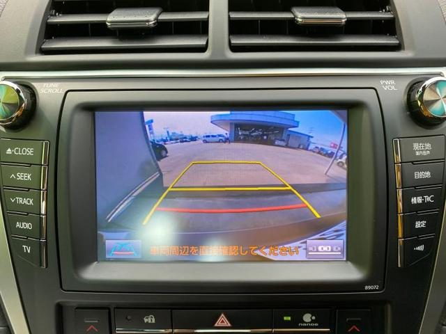 ハイブリッドGパッケージ 純正 7インチ メモリーナビ/ヘッドランプ HID/ETC/EBD付ABS/横滑り防止装置/アイドリングストップ/エアバッグ 運転席/エアバッグ 助手席/エアバッグ サイド/アルミホイール(10枚目)