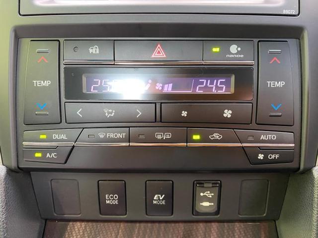 ハイブリッドGパッケージ 純正 7インチ メモリーナビ/ヘッドランプ HID/ETC/EBD付ABS/横滑り防止装置/アイドリングストップ/エアバッグ 運転席/エアバッグ 助手席/エアバッグ サイド/アルミホイール(13枚目)
