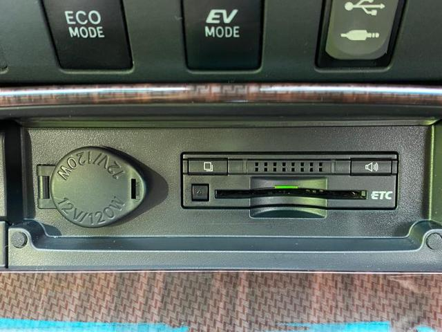 ハイブリッドGパッケージ 純正 7インチ メモリーナビ/ヘッドランプ HID/ETC/EBD付ABS/横滑り防止装置/アイドリングストップ/エアバッグ 運転席/エアバッグ 助手席/エアバッグ サイド/アルミホイール(14枚目)
