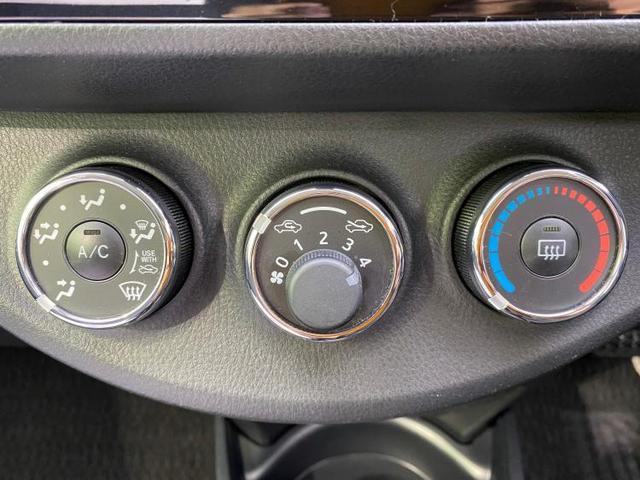 F LEDエディション 純正 7インチ メモリーナビ/ヘッドランプ HID/ETC/EBD付ABS/横滑り防止装置/アイドリングストップ/TV/エアバッグ 運転席/エアバッグ 助手席/パワーウインドウ/キーレスエントリー(12枚目)