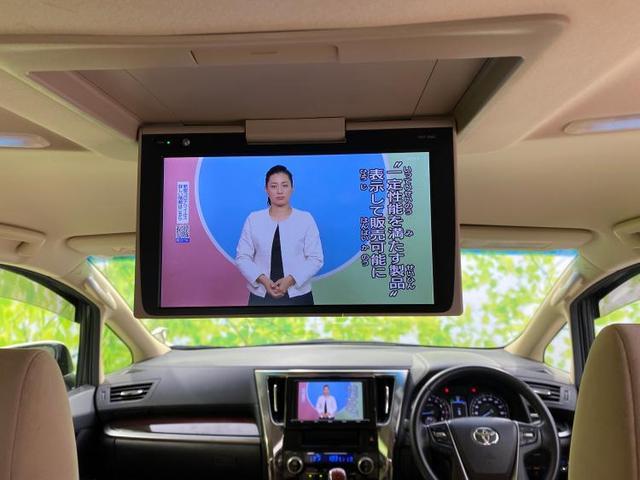 X 純正9インチSDナビ&フリップダウンモニター アダプティブクルーズコントロール 両側電動スライド バックカメラ LEDヘッドランプ ワンオーナー メモリーナビ DVD再生 ETC Bluetooth(12枚目)