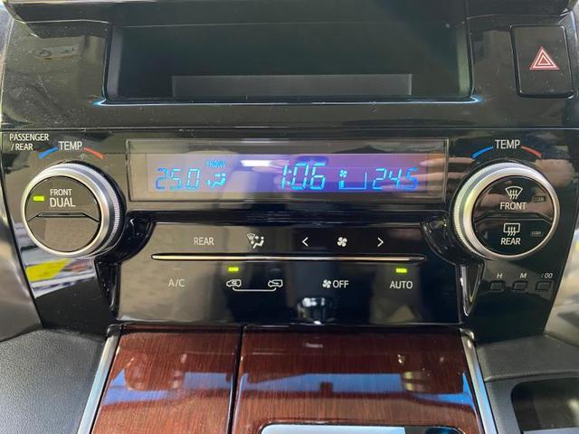 X 純正9インチSDナビ&フリップダウンモニター アダプティブクルーズコントロール 両側電動スライド バックカメラ LEDヘッドランプ ワンオーナー メモリーナビ DVD再生 ETC Bluetooth(14枚目)