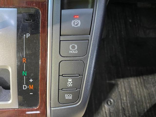 X 純正9インチSDナビ&フリップダウンモニター アダプティブクルーズコントロール 両側電動スライド バックカメラ LEDヘッドランプ ワンオーナー メモリーナビ DVD再生 ETC Bluetooth(15枚目)