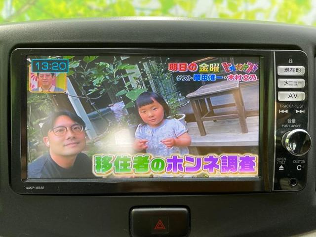 L SA 純正7インチナビ&スマートアシスト 禁煙車 メモリーナビ DVD再生 Bluetooth アイドリングストップ(9枚目)