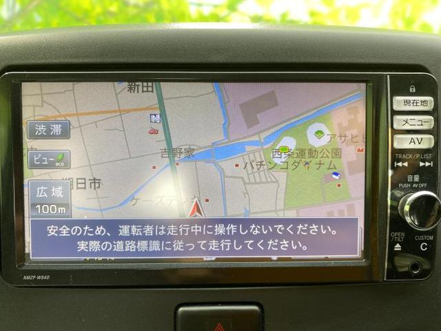 L SA 純正7インチナビ&スマートアシスト 禁煙車 メモリーナビ DVD再生 Bluetooth アイドリングストップ(11枚目)