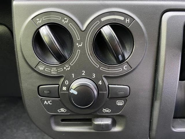 L セーフティーサポート/シートヒーター 衝突被害軽減システム 禁煙車 レーンアシスト アイドリングストップ オートマチックハイビーム オートライト(12枚目)