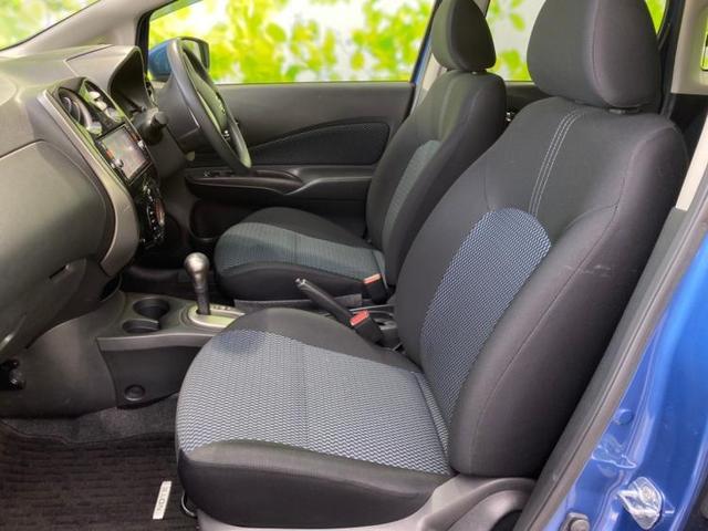 X DIG-S Vセレクションプラスセーフティ 純正 7インチ メモリーナビ/車線逸脱防止支援システム/ヘッドランプ HID/ETC/EBD付ABS/横滑り防止装置/アイドリングストップ/TV/エアバッグ 運転席/エアバッグ 助手席 全周囲カメラ(6枚目)