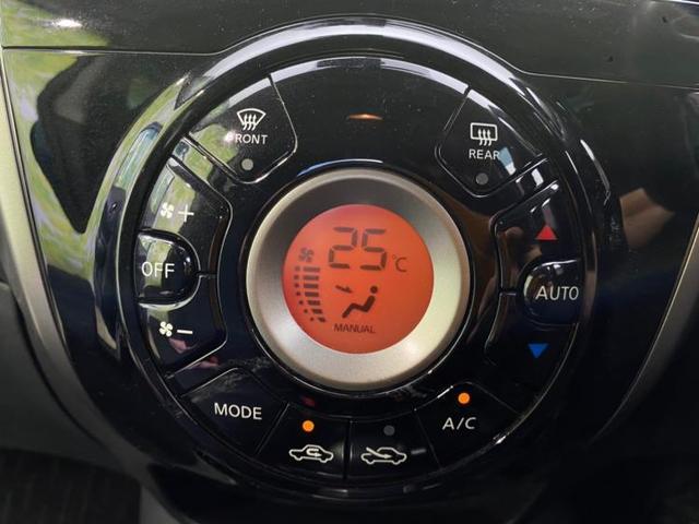 X DIG-S Vセレクションプラスセーフティ 純正 7インチ メモリーナビ/車線逸脱防止支援システム/ヘッドランプ HID/ETC/EBD付ABS/横滑り防止装置/アイドリングストップ/TV/エアバッグ 運転席/エアバッグ 助手席 全周囲カメラ(13枚目)