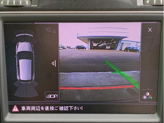 GTI 純正 HDDナビ/シート フルレザー/車線逸脱防止支援システム/パーキングアシスト バックガイド/ヘッドランプ HID/ETC/EBD付ABS/横滑り防止装置/アイドリングストップ 革シート 記録簿(9枚目)