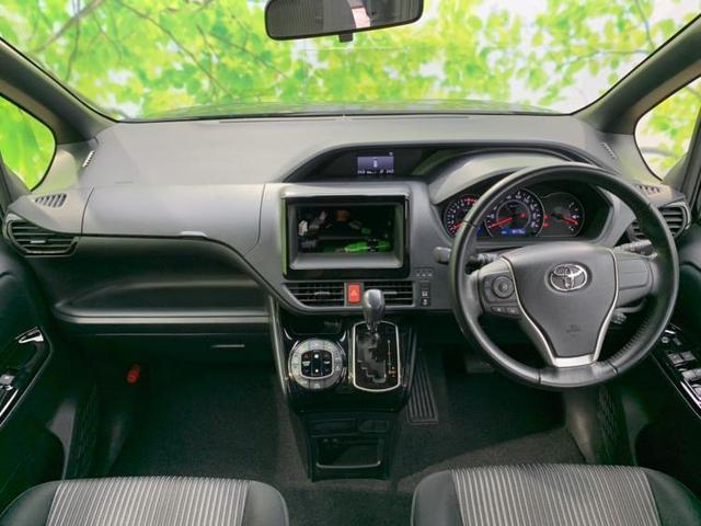 ZS セーフティセンス&電動スライドドア LEDヘッドランプ オートクルーズコントロール レーンアシスト 片側電動スライド 盗難防止装置 アイドリングストップ オートマチックハイビーム オートライト(4枚目)