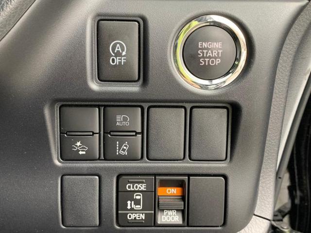 ZS セーフティセンス&電動スライドドア LEDヘッドランプ オートクルーズコントロール レーンアシスト 片側電動スライド 盗難防止装置 アイドリングストップ オートマチックハイビーム オートライト(9枚目)