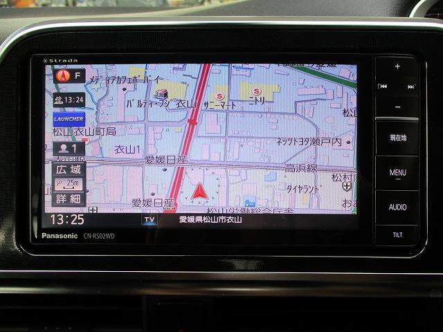 G ワンオーナー フルセグTV ETC 両側電動スライドドア(9枚目)