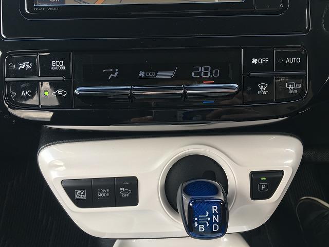 A 修復歴無 アルミホイール アイドリングストップ ワンオーナー EBD付ABS 衝突安全装置 車線逸脱防止支援システム 横滑り防止装置 盗難防止システム ETC 純正メモリーナビ TV(12枚目)