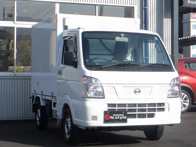 冷蔵冷凍車 -5℃ 中温冷凍(6枚目)