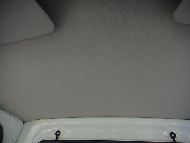 冷蔵冷凍車 -5℃ 中温冷凍(12枚目)