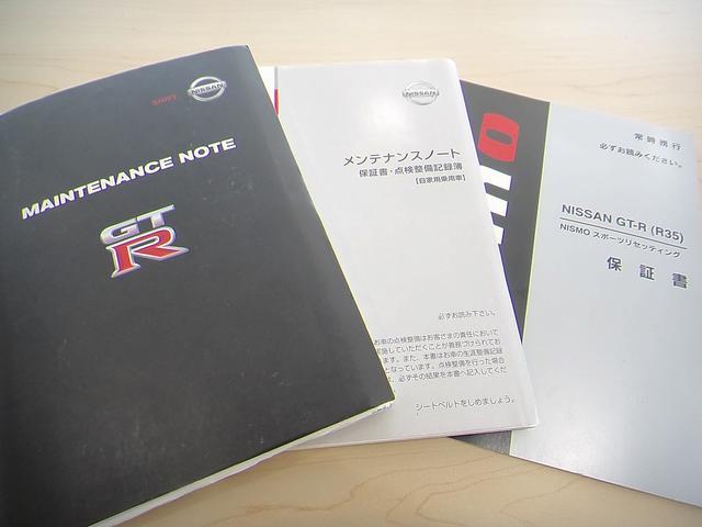 ニスモスポーツリセッティング ニスモサスペンションキット(20枚目)