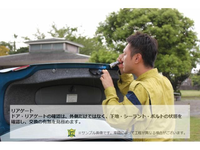 GT-R タイミングベルト交換済み・ウォーターポンプ交換済み(29枚目)