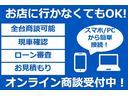 GT-R タイミングベルト交換済み・ウォーターポンプ交換済み(24枚目)