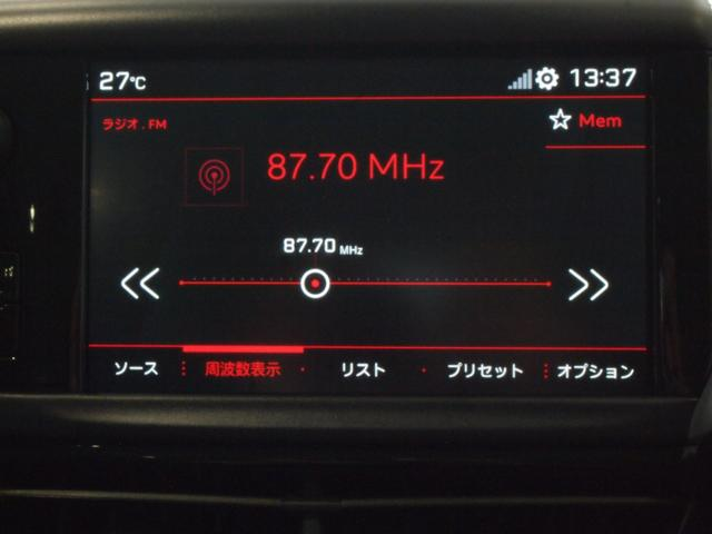 「プジョー」「プジョー 2008」「SUV・クロカン」「愛媛県」の中古車10