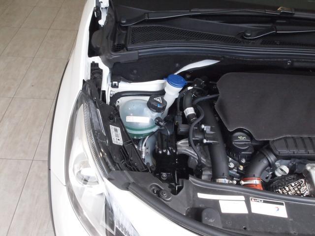 「プジョー」「プジョー 2008」「SUV・クロカン」「愛媛県」の中古車27