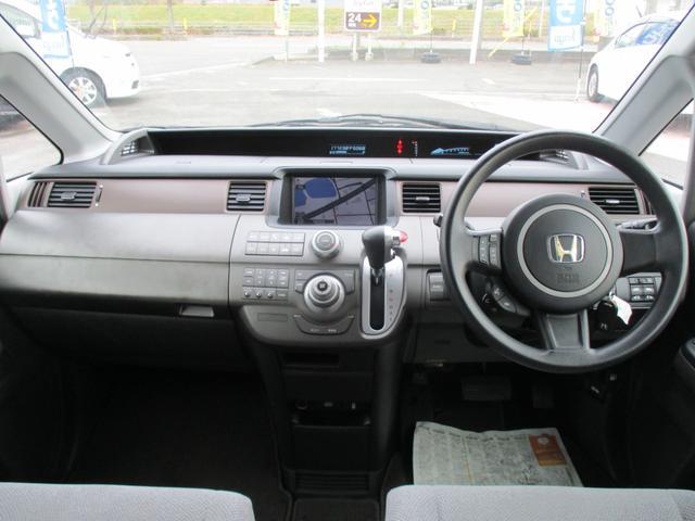 「ホンダ」「ステップワゴン」「ミニバン・ワンボックス」「愛媛県」の中古車4