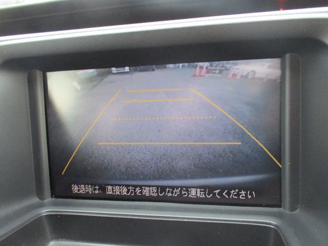 「ホンダ」「ステップワゴン」「ミニバン・ワンボックス」「愛媛県」の中古車24