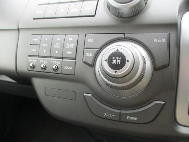 「ホンダ」「ステップワゴン」「ミニバン・ワンボックス」「愛媛県」の中古車26