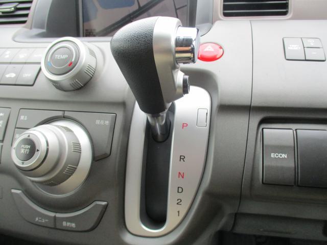 「ホンダ」「ステップワゴン」「ミニバン・ワンボックス」「愛媛県」の中古車27