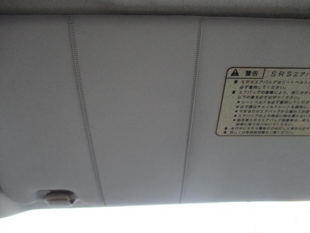 「ホンダ」「ステップワゴン」「ミニバン・ワンボックス」「愛媛県」の中古車46