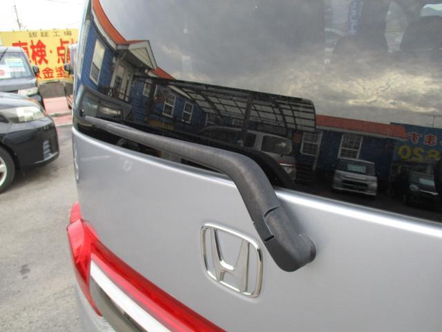 「ホンダ」「ステップワゴン」「ミニバン・ワンボックス」「愛媛県」の中古車57