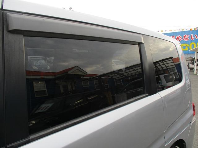 「ホンダ」「ステップワゴン」「ミニバン・ワンボックス」「愛媛県」の中古車62