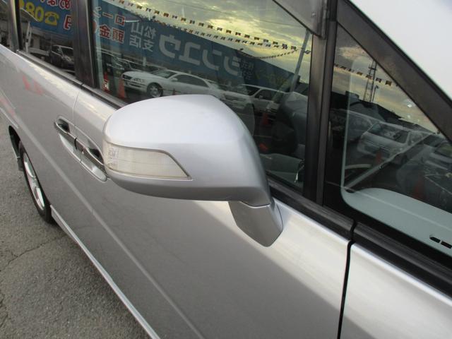 「ホンダ」「ステップワゴン」「ミニバン・ワンボックス」「愛媛県」の中古車70