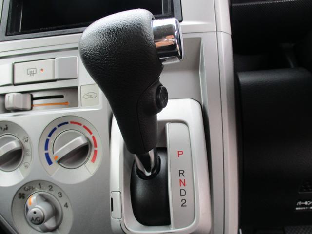 「ホンダ」「ゼスト」「コンパクトカー」「愛媛県」の中古車26