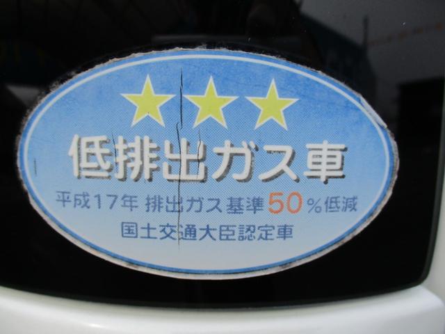 「ダイハツ」「タント」「コンパクトカー」「愛媛県」の中古車64