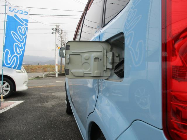 「日産」「オッティ」「コンパクトカー」「愛媛県」の中古車60