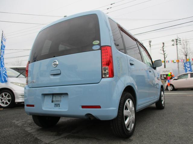 「日産」「オッティ」「コンパクトカー」「愛媛県」の中古車79
