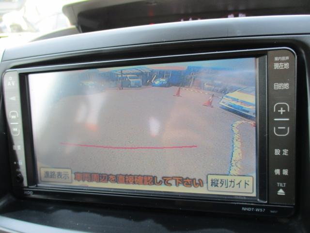 「トヨタ」「ノア」「ミニバン・ワンボックス」「愛媛県」の中古車28