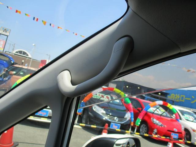 「トヨタ」「ノア」「ミニバン・ワンボックス」「愛媛県」の中古車49