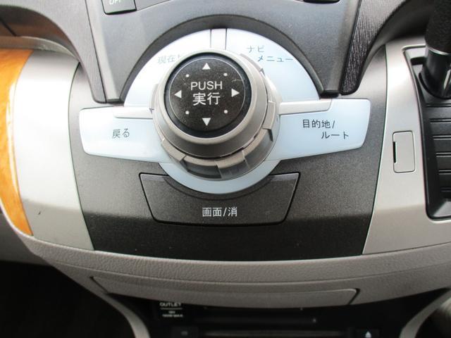 「ホンダ」「オデッセイ」「ミニバン・ワンボックス」「愛媛県」の中古車33