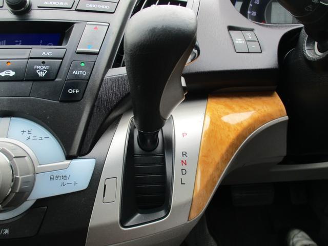 「ホンダ」「オデッセイ」「ミニバン・ワンボックス」「愛媛県」の中古車34