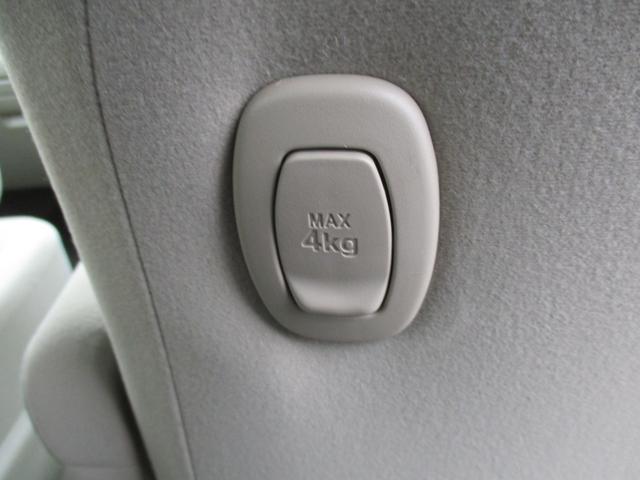 「トヨタ」「ノア」「ミニバン・ワンボックス」「愛媛県」の中古車14